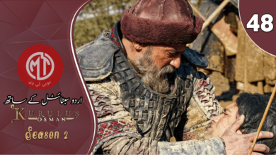 Photo of Kurulus Osman Season 2 Episode 48 in Urdu Subtitles